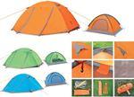 Снимка от Двуместна палатка 2+1 - Двуслойна