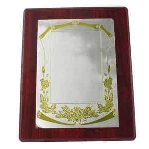 Снимка от Дървен плакет със златно-сребърно фолио - 20x25 см.