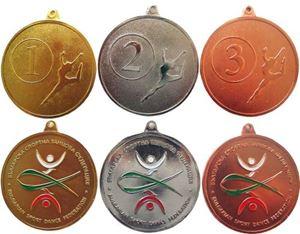 Снимка от Медал с българска трикольорна лента